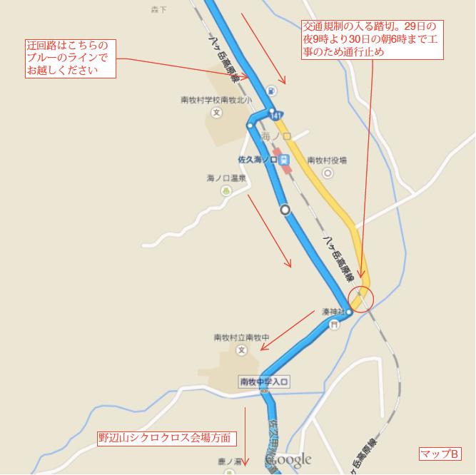 JR交通規制マップ.マップB