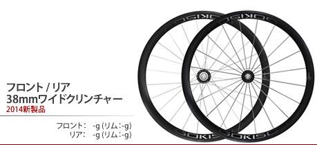 gokiso_introduction_product_wheel08