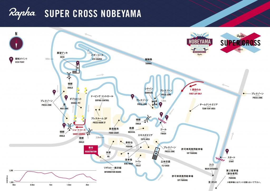 map_nobeyama_2015_JPG