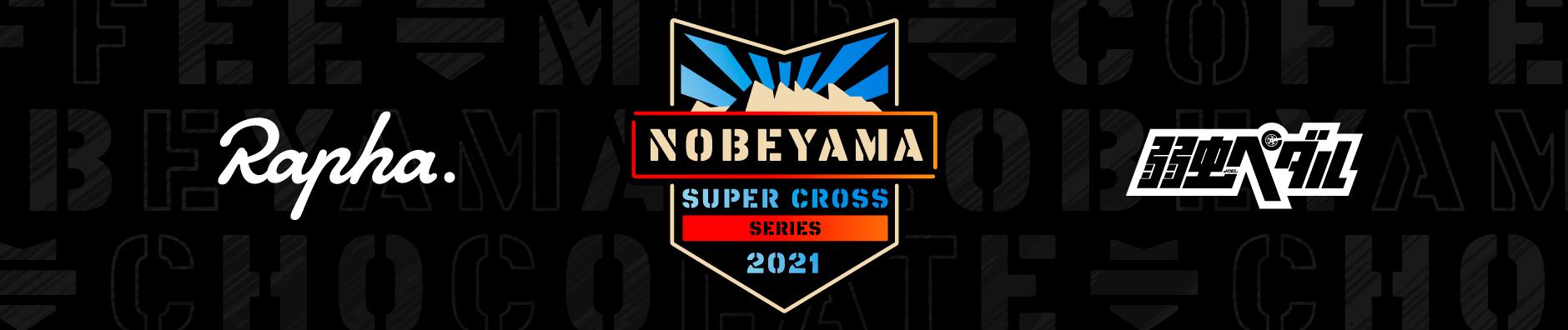 Rapha Super Cross NOBEYAMA